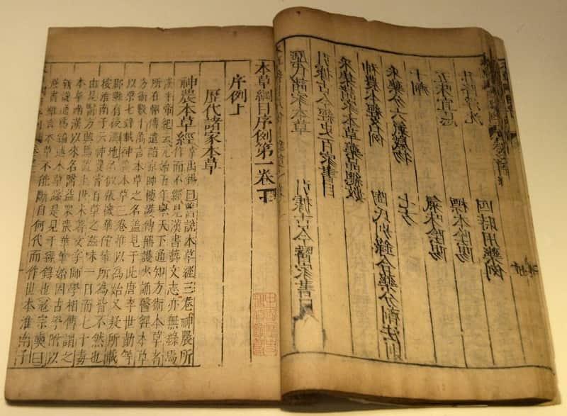 Fitoterapia Cinese: la sua efficacia resta sui libri antichi di materia medica